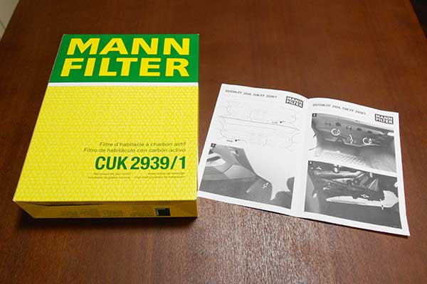 MAINN FILTER付属の交換マニュアル