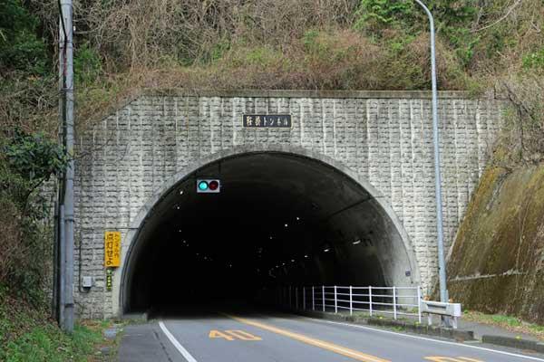 ブラックホール現象が起きているトンネル入り口